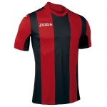 more info on Joma Pisa S/S Kit Deal (Adults)