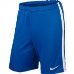 more info on Nike League Knit Short (Junior)-XL.B